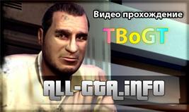 Видео прохождение TBoGT