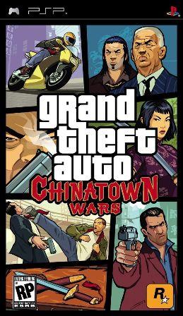 скачать игру гта китайская - фото 11